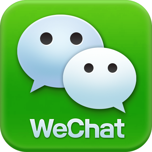 how to show wechat notification